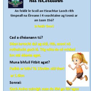 Rith Timpeall na hÉireann!